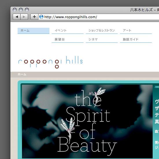 rh_site_01