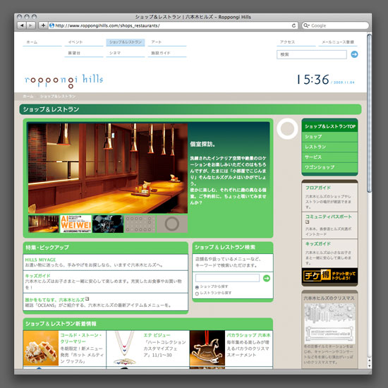rh_site_07